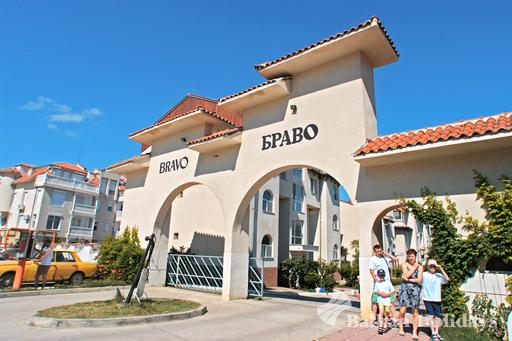 Holiday Village Bravo Sunny Beach